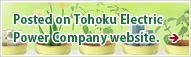 Posted on Tohoku Electric Power Company website.
